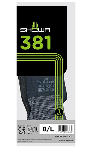 showa-381-packaging-L