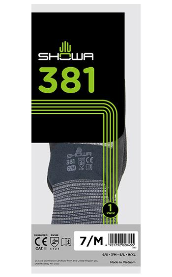 showa-381-packaging-M