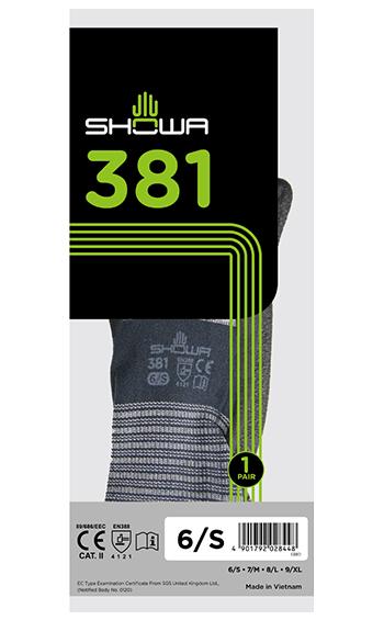 showa-381-packaging-S