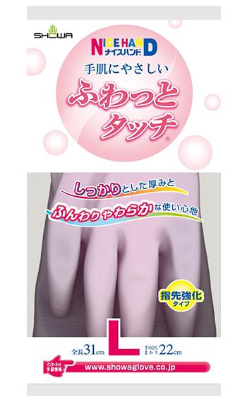 showa-fuwatto-packaging-L