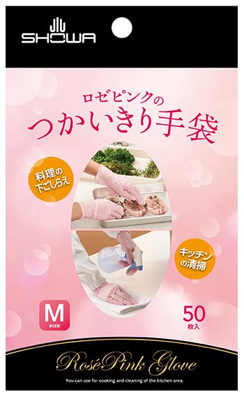 showa-rose-pink-packaging-M