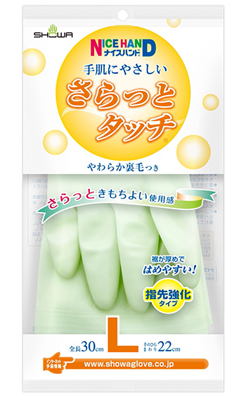 showa-saratto-packaging-L