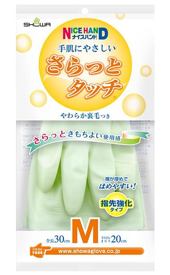 showa-saratto-packaging-M